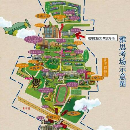 2017年7月-8月雅思笔试安排--辽宁师范大学