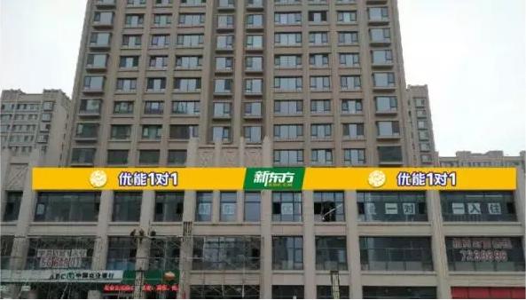 太原新东方南中环校区