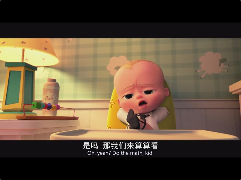 看the baby boss《宝贝老板》电影学英文