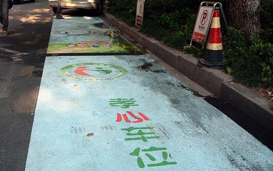 """贴心:杭州某小区推""""孝心车位"""" 回家看老人停车可免费"""