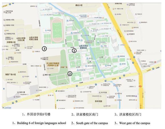 2017年8月19日山东大学千佛山校区笔试安排