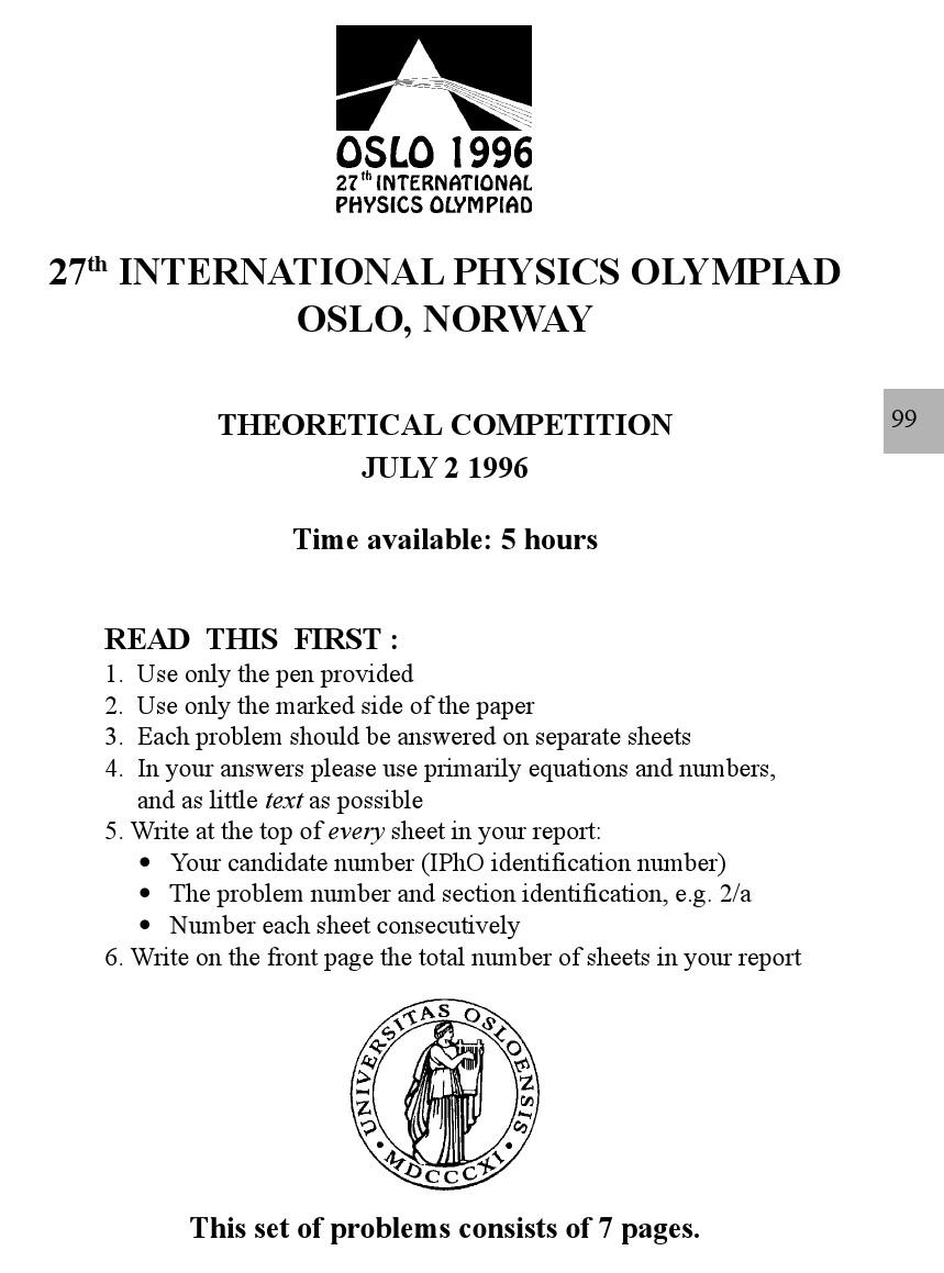 第27届国际物理奥林匹克竞赛试题及答案