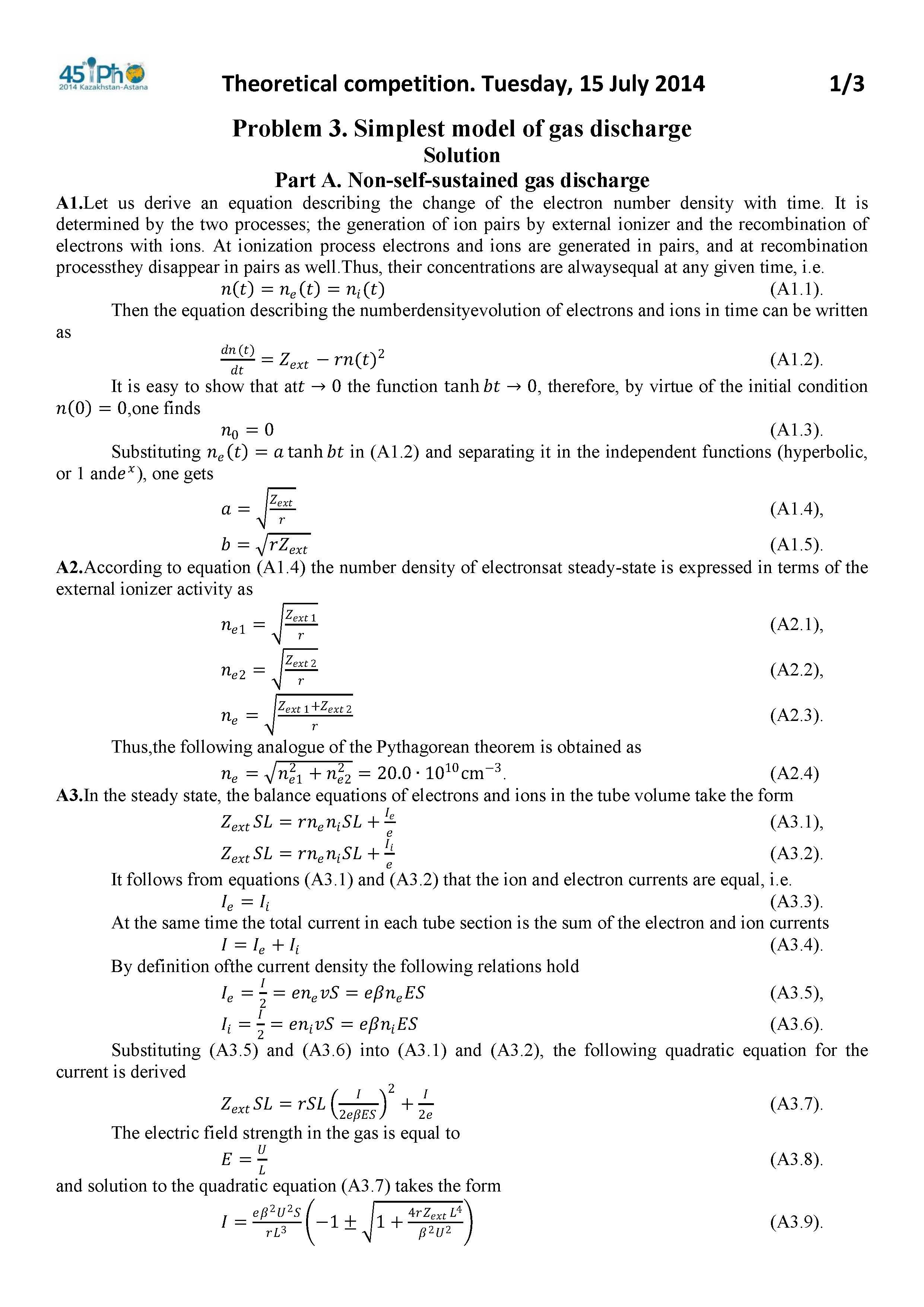 第45届国际物理奥林匹克竞赛试题及答案