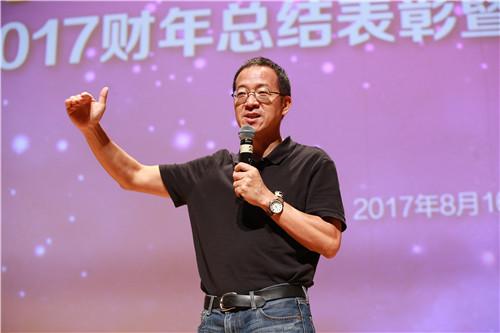 乐虎娱乐注册老师讲话