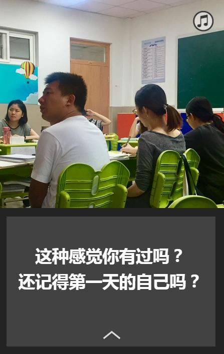 """新东方:英语翻译住宿班助教观察手记"""""""""""