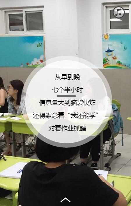 新东方:英语翻译住宿班助教观察手记