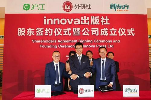 新东方外语教育三巨头在英国打造创新型出版公司