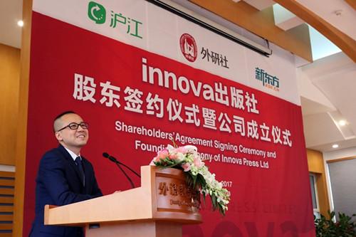 沪江教育科技(上海)股份有限公司董事长兼总裁伏彩瑞
