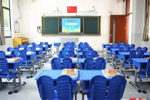 9月开学!广州各区中小学都有小学新重磅!动作大理市下属图片