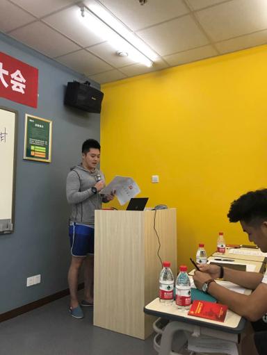 殷志川同志汇报预备期间的情况