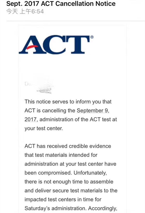 部分9月9日ACT考试取消 学生可从这三点有效应对