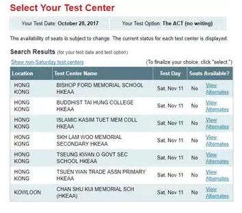 11月11日香港ACT考位