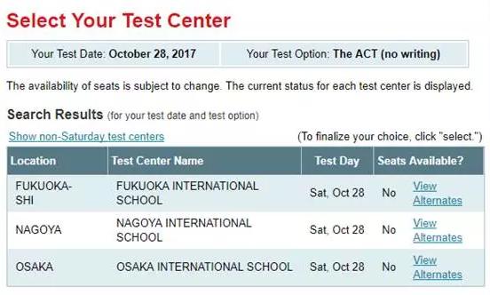10月28日ACT日本考位