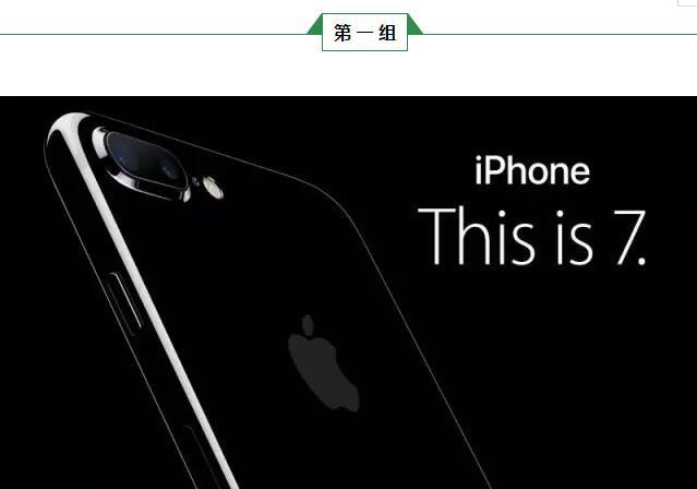 史上最贵iphone8、iphone X发布会购买攻略