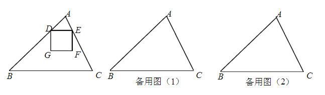 中考数学面积问题综合计算题压轴题精选(七)