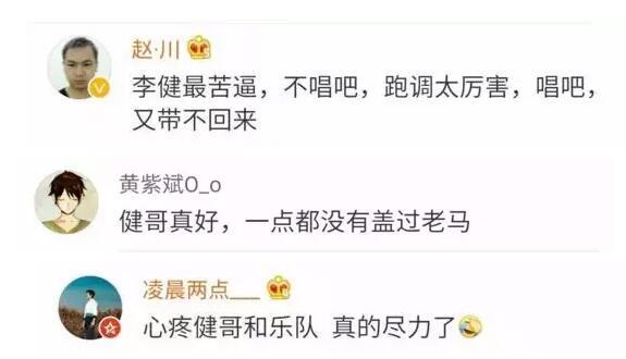 马云和李健深情演唱《传奇》 一口气连唱4首!