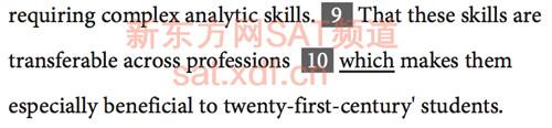 SAT语法备考策略—看这一篇就够了