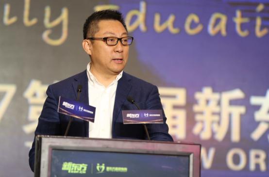 周成刚:新东方教育科技集团CEO
