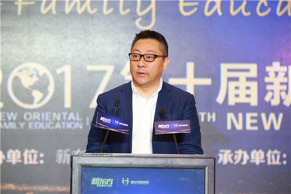 新东方教育科技集团CEO周成刚
