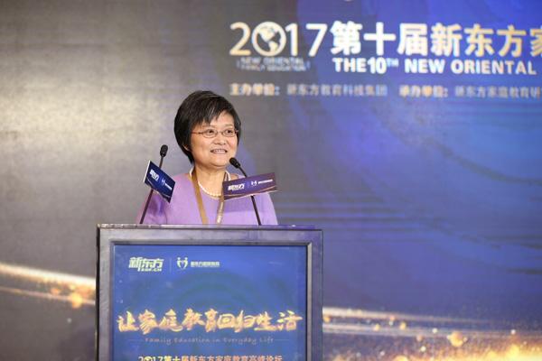 新东方家庭教育论坛嘉宾龙迪