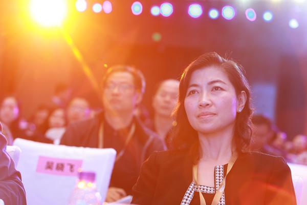 第十届新东方家庭教育高峰论坛现场观众图集