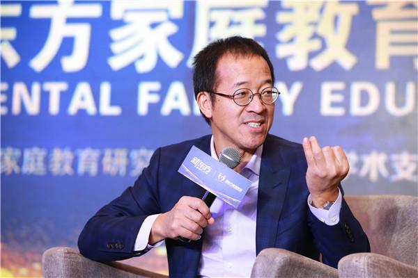 俞敏洪谈家庭教育对孩子的影响