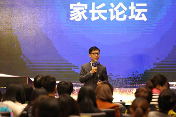 家长论坛新东方教育科技集团演讲师、教学培训师董仲蠡