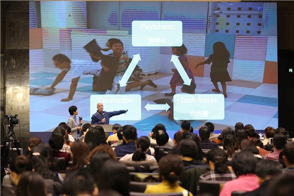 科恩邀请全体观众一同现场体验小游戏