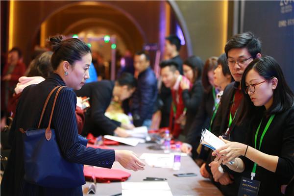 第十届新东方家庭教育高峰论坛现场工作人员图集
