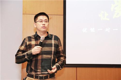 北京新东方优能一对一第二期家长理事会启动会隆重举行
