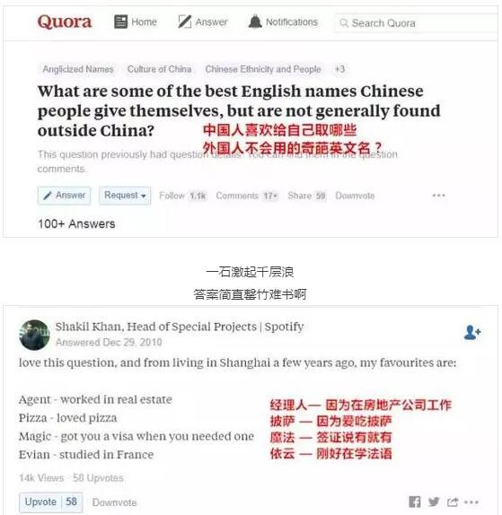 外国人吐槽我们自己取的英文名 你中枪了吗?