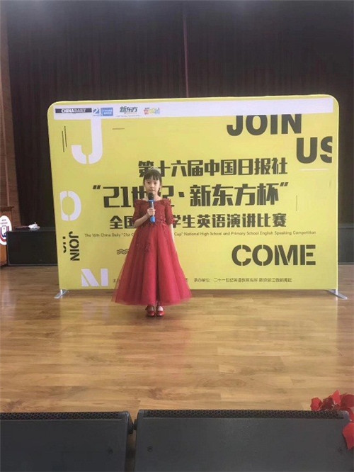 全国中小学生英语演讲比赛 杭州赛区初赛完