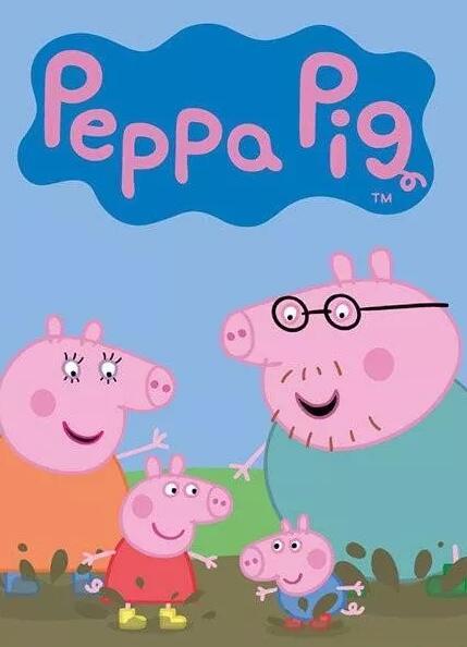 被方言玩坏的《小猪佩奇》 其实是一部很有教育意义的神作!