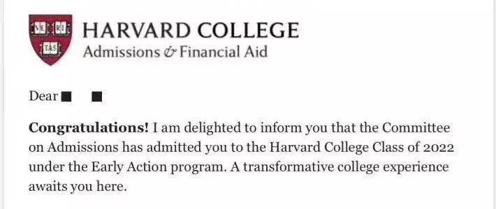 2018早申人大附国际部一学生被哈佛录取