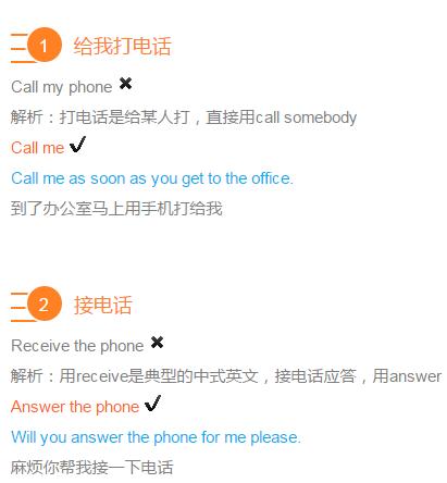 实用口语:手机关机、没电英文怎么说?