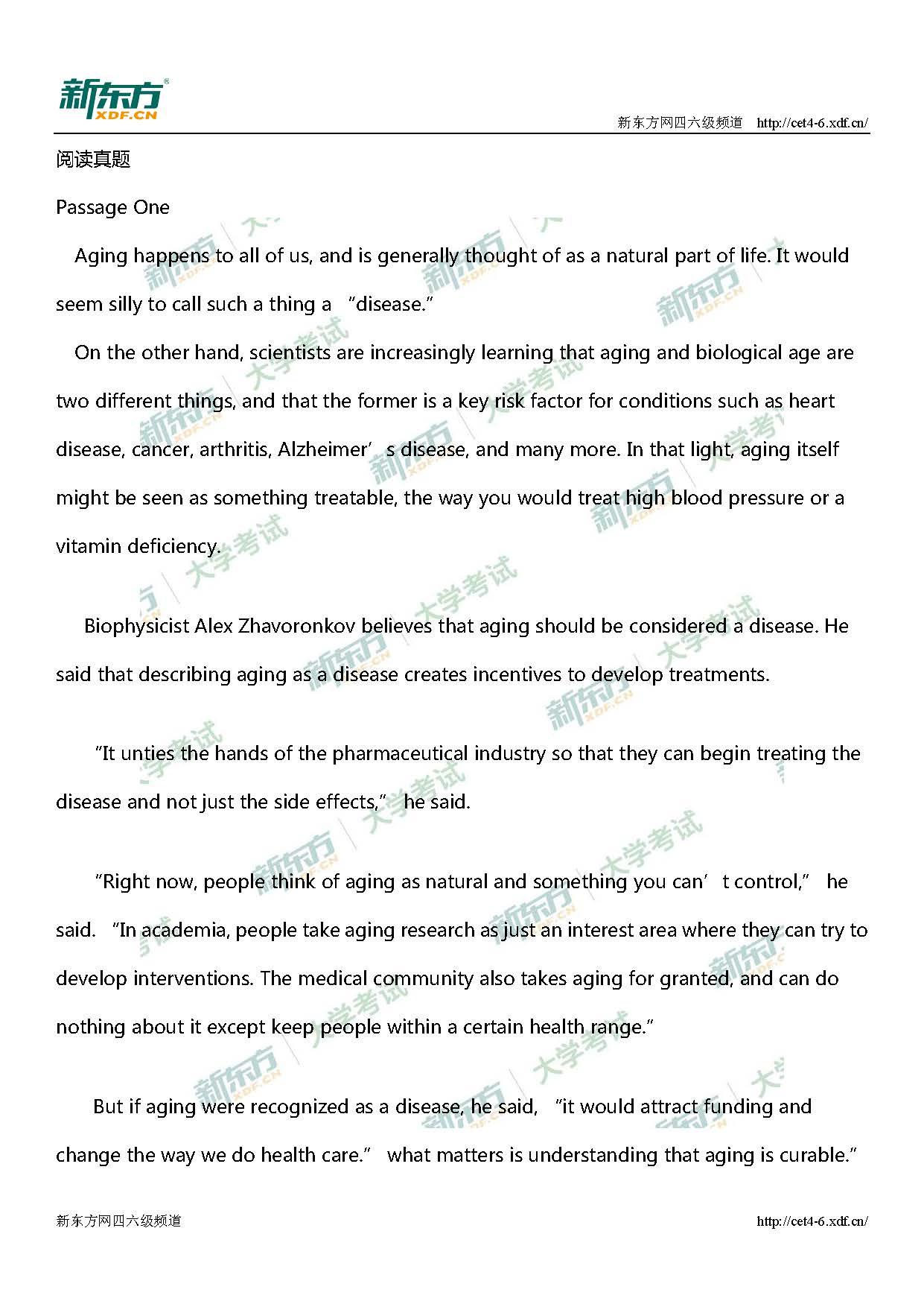2017年12月英语四级阅读第二套Passage真题答案解析