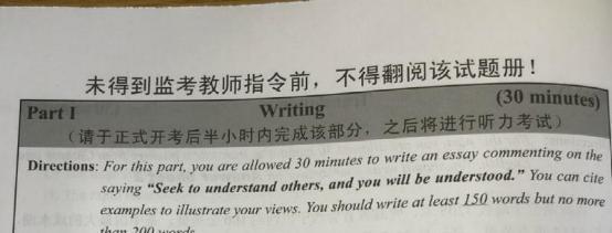2017年12月大学英语六级写作范文(云南新东方)