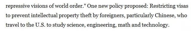 川普拟大幅收紧美国签证 限制中国学生赴美读工科