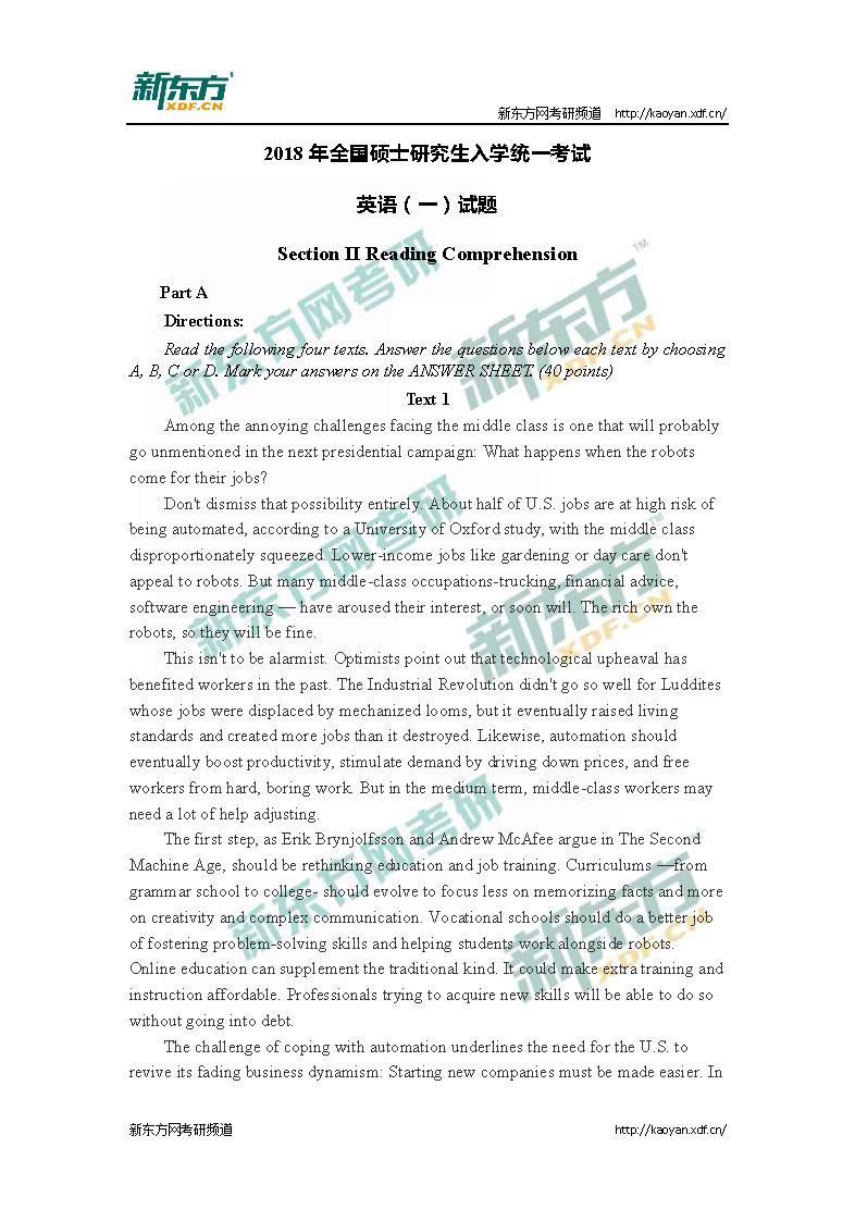 2018考研英语一阅读试题