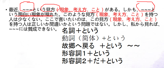 新东方褚进:2018考研日语真题答案解析