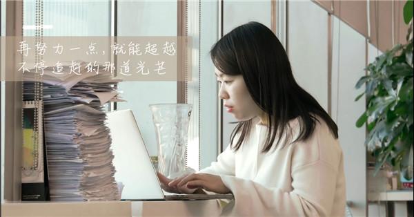 北京新东方北美项目部2018宣传片《ALL IN!》