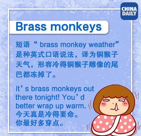 """除了cold 如何用英文表达""""冷"""""""