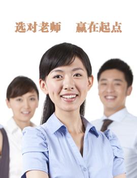新東方教師展示