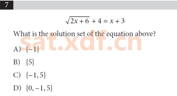 2017 SAT 数学最有效的解题方法
