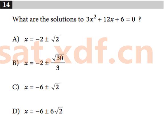 2017 SAT 数学最贴心的重要公式