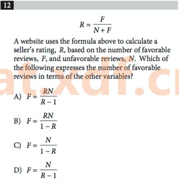 2017 SAT 数学最套路的标志词