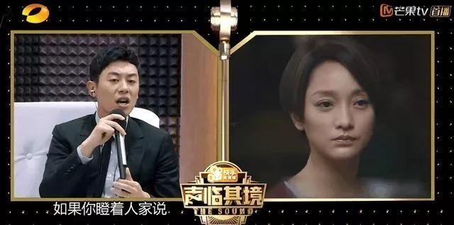 《声临其境》'王'者风范'帅'出新高!这段配音惊跃榜首!