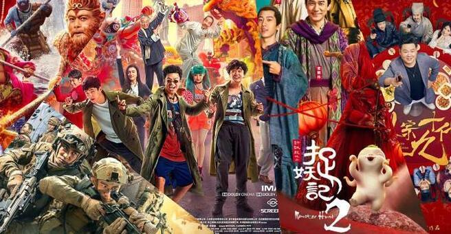 """2018""""史上最强春节档"""":高票房、好口碑的英语怎么说?"""