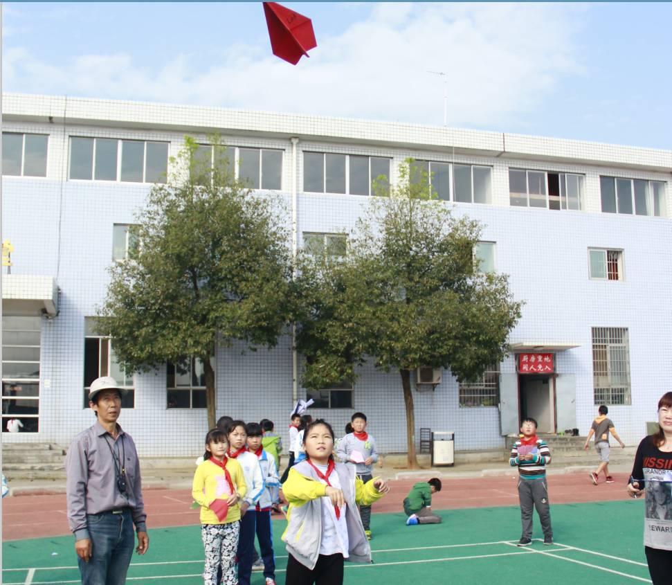 长沙县榔梨镇大元中心小学