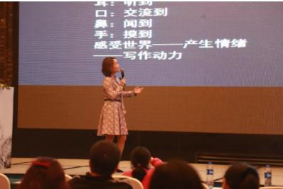 新东方长沙语文产品经理蔡娜老师